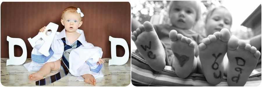 Regalos para el Día del Padre: fotos infantiles